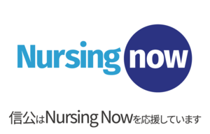 Thumb nursing now supported by